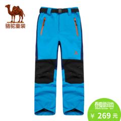 小骆驼童装防风冲锋裤男童女童长裤青少年户外运动裤儿童裤子