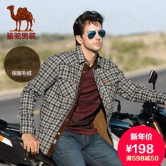 Camel骆驼男装 春季潮流绅士厚款长袖衬衫加绒休闲格子男士外套