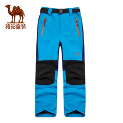 Camel骆驼户外冲锋裤 青少年童装秋冬出游保暖冲锋裤正
