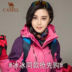 【范冰冰同款】骆驼户外女款冲锋衣冬季保暖三合一两件套保暖抓绒