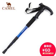 Came骆驼户外登山杖 徒步登山专用T型手杖 超轻登山杖 正品
