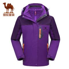 CAMEL骆驼户外三合一冲锋衣 青少年童装日常徒步出游保暖防风衣