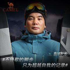 CAMEL骆驼户外男滑雪服 男士时尚外套防风帽保暖滑雪服