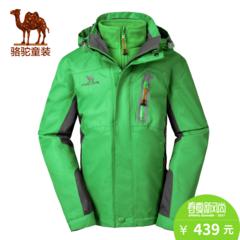 小骆驼童装户外冲锋衣青少年男女童两件套三合一儿童外套