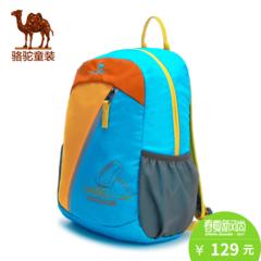 小骆驼童装小学生背包男童女童大容量书包户外出游登山双肩包