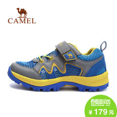 CAMEL骆驼户外徒步鞋 青少年儿童款  春季防滑耐磨透气网鞋
