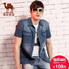 【特价清仓】Camel/骆驼男装 短袖牛仔衬衫潮休闲水洗短袖衬衣