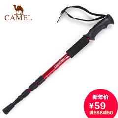 CAMEL骆驼户外登山杖 四节超轻直柄登山专用手杖正品 登山手杖