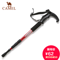 CAMEL骆驼户外登山杖 2015年铝合金超轻T型柄4节手杖徒步登山杖