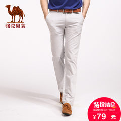 Camel骆驼男装秋冬装新品休闲裤修身长裤 时尚休闲裤男裤子