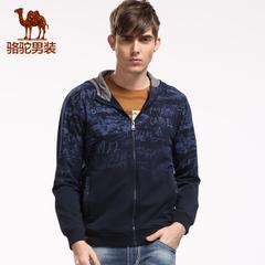 Camel/骆驼男装 秋款男士拉链宽松卫衣 青春活力休闲卫衣