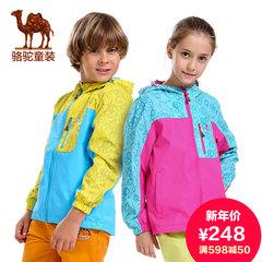 骆驼童装 儿童风衣 男女童运动休闲风衣 春新款青少年风衣