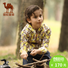 小骆驼童装夏季儿童皮肤衣男童女童户外遮阳薄外套中大童风衣
