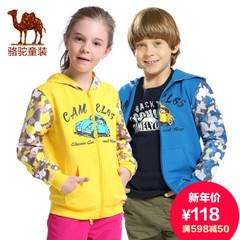 Camel骆驼童装 春季新款连帽长袖卫衣 青少年户外拉链休闲衣