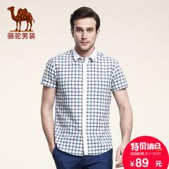 【特价清仓】Camel/骆驼男装 时尚格子短袖衬衫 日常尖领薄衬衫
