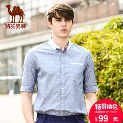 【特价清仓】Camel骆驼男装 青春活力短袖衬衫时尚波点撞色衬衫