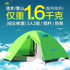 喜馬拉雅戶外帳篷 雙人帳篷戶外 野營 加厚帳篷戶外 2人情侶露營