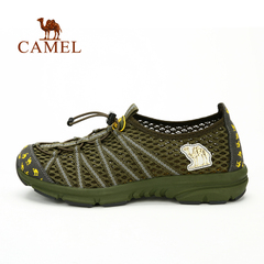 CAMEL骆驼户外徒步鞋 春夏男款透气轻便耐磨舒适网鞋 热卖