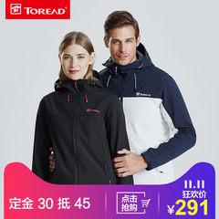 【雙十一預售】探路者軟殼男戶外冬季防風保暖外套女HAEF91033
