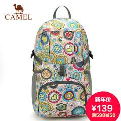 CAMEL骆驼户外双肩休闲背包旗舰店夏季新款户外徒步双肩包