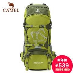 CAMEL骆驼户外双肩背包 男女通用款 70L大容量徒步野营登山背包