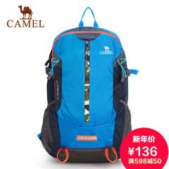 CAMEL骆驼户外双肩背包 出游旅行背包 野营徒步正品双肩登山包