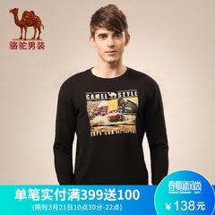 骆驼男装 春装商务休闲长袖T恤 圆领纯色印花加绒加厚t恤 男
