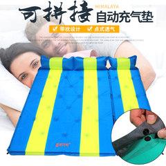 喜马拉雅 自动充气床垫户外3-4人便携野营双人气垫床露营充气床垫