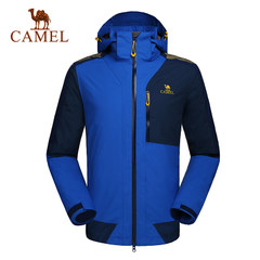CAMEL骆驼户外三合一冲锋衣 男款防风保暖抓绒冲锋衣男士