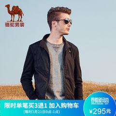 正品骆驼男夹克外套男装休闲春秋装外衣青年夹克衫商务男士秋上衣