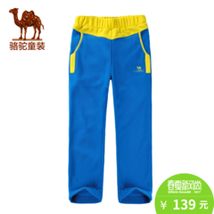 小骆驼童装春季时尚拼色保暖儿童户外抓绒裤青少年男女童运动裤