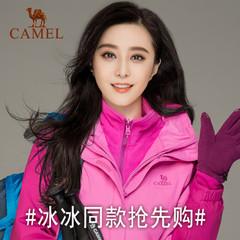 【范冰冰同款】CAMEL骆驼冲锋衣男女 秋冬保暖透气 抓绒冲锋衣
