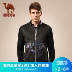 骆驼男装 微弹立领涤纶收口袖夹克 青春流行拉链修身夹克衫 男