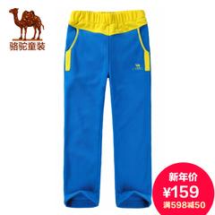 【新品】CAMEL骆驼童装 儿童户外抓绒裤 春季新款抓绒裤