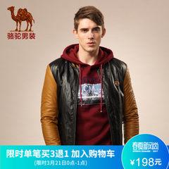 特价骆驼男装 微弹棒球领收口袖夹克 棉涤拉链修身色块夹克衫 男