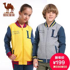 骆驼童装 儿童棒球服 春季新款男童女童运动休闲 青少年外套