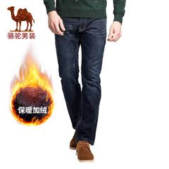 Camel/骆驼男装 春季新款拉链直脚长裤 无弹中高腰纯色牛仔裤