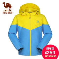 【新品】CAMEL骆驼户外儿童防风春季新款童装运动休闲风衣