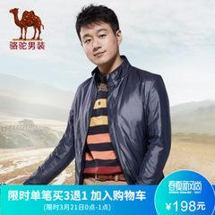 骆驼男装 旅行夹克男装 立领外套男 上衣潮薄青年休闲短款