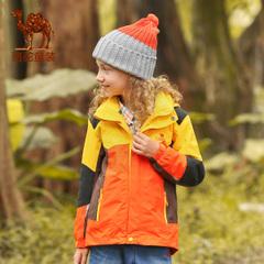 小骆驼童装儿童户外三合一冲锋衣男童女童两件套秋冬保暖外套