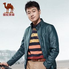 佟大为同款 Camel骆驼男士秋季外套新款时尚立领休闲青年夹克