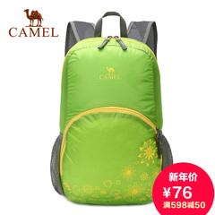 【2015新品】CAMEL骆驼户外双肩包男女款超轻折叠包登山皮肤背包