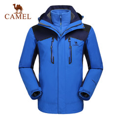 CAMEL骆驼户外男款两件套三合一冲锋衣保暖防风透气冲锋衣