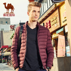 骆驼 冬季青年纯色无帽立领内里收口袖羽绒服男