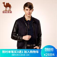 骆驼男装 春秋季青年拼接立领休闲拉链青春时尚外套夹克男