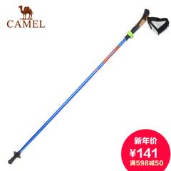 【2015新品】骆驼户外登山杖 超轻可伸缩折叠 滑雪多功能 登山杖