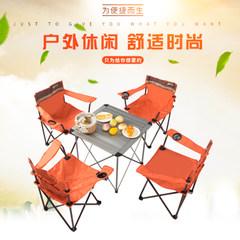 喜马拉雅户外椅子折叠椅子便携钓鱼折叠椅休闲椅折叠凳马扎沙滩椅