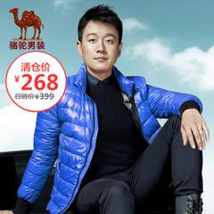 【特价清仓】骆驼男装 冬季保暖短款轻薄90%羽绒服外套