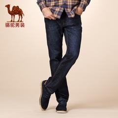 Camel/骆驼男装 春季新款微弹中高腰直角长裤 直筒牛仔裤男