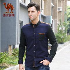 骆驼 秋款青年修身长袖衬衣 扣领尖领拼接撞色衬衫男